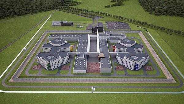 Макет новой тюрьмы в Лиепае - Sputnik Латвия
