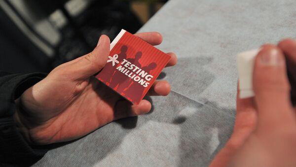 Экспресс-тестирование на ВИЧ, архивное фото - Sputnik Latvija