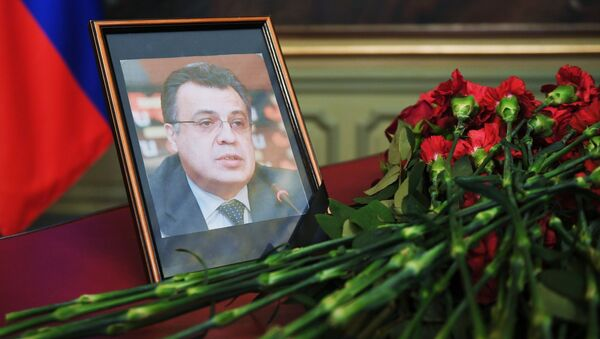 Цветы у портрета посла России в Турции А. Карлова - Sputnik Latvija