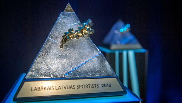 Ежегодная премия Латвии в области спорта - Sputnik Латвия