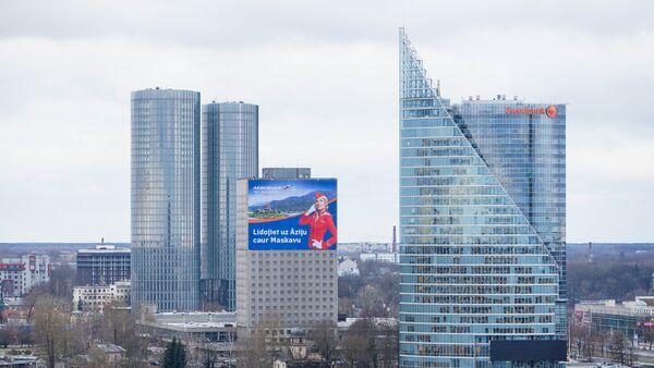 Вид на Ригу с Домского собора: башни Z-Towers, Дом печати, Солнечный камень - Sputnik Латвия