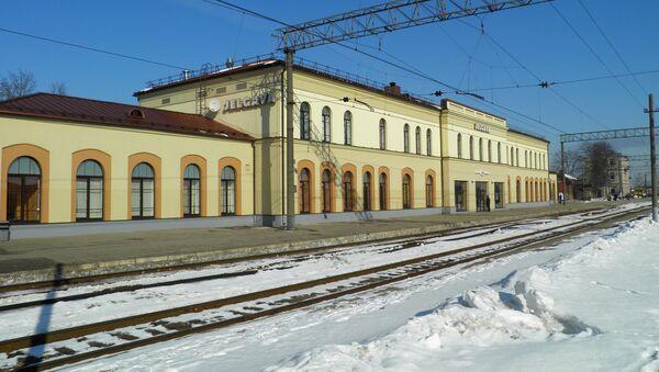 Железнодорожная станция Елгава - Sputnik Латвия