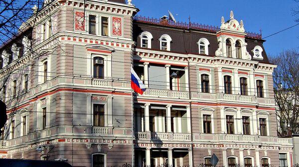 Посольство Российской Федерации в Риге - Sputnik Латвия