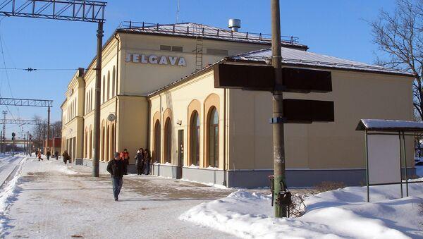 Станция Елгава - Sputnik Латвия