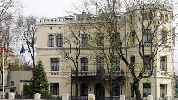 Здание Конституционного суда Латвийской Республики - Sputnik Латвия