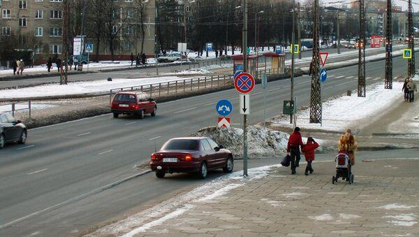 Улица Маскавас в Риге в 2005 году - Sputnik Латвия