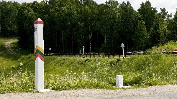 Lietuvas robežstabs . Foto no arhīva - Sputnik Latvija