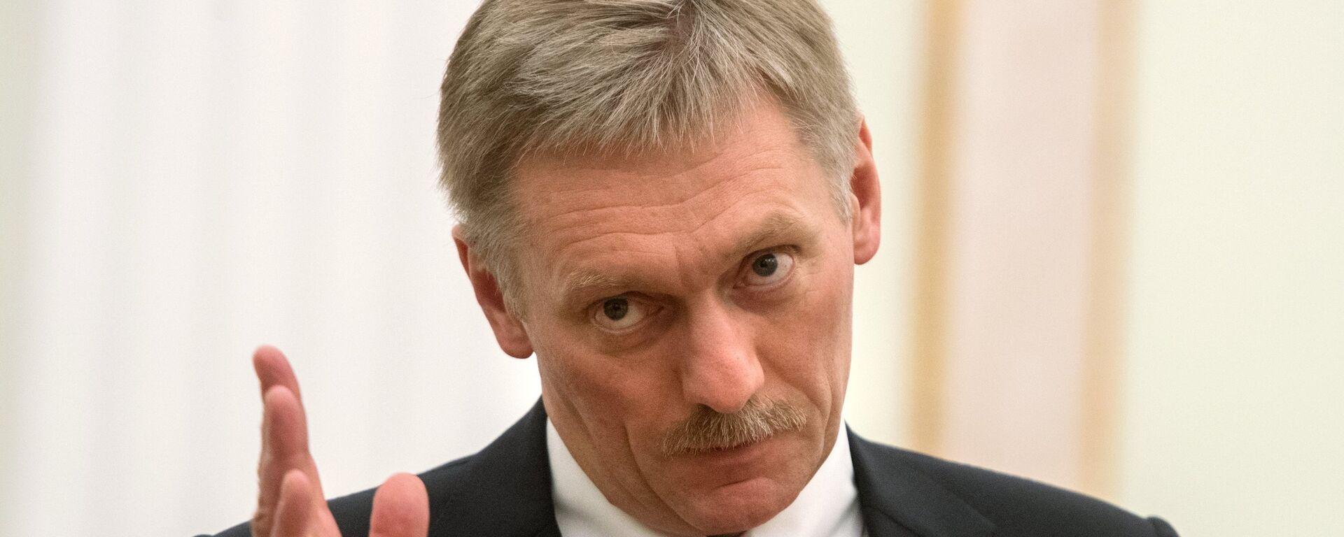 Пресс-секретарь президента РФ Дмитрий Песков - Sputnik Latvija, 1920, 12.10.2021