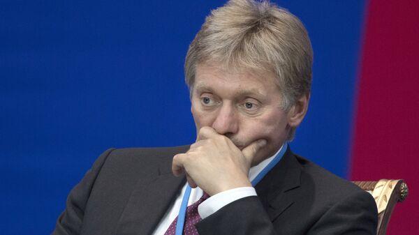 Пресс-секретарь президента РФ Дмитрий Песков - Sputnik Latvija