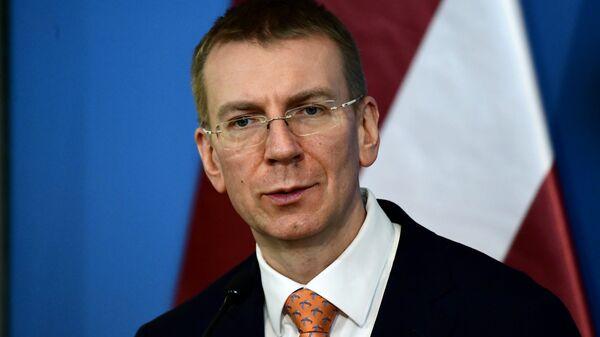 Министр иностранных дел Латвии Эдгар Ринкевич - Sputnik Латвия