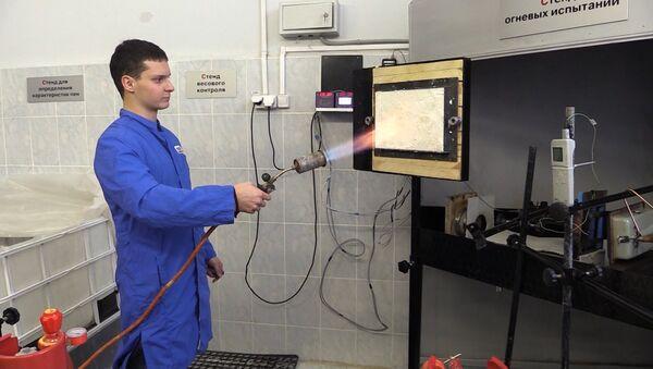 В России разработана уникальная пожарная пена - Sputnik Латвия