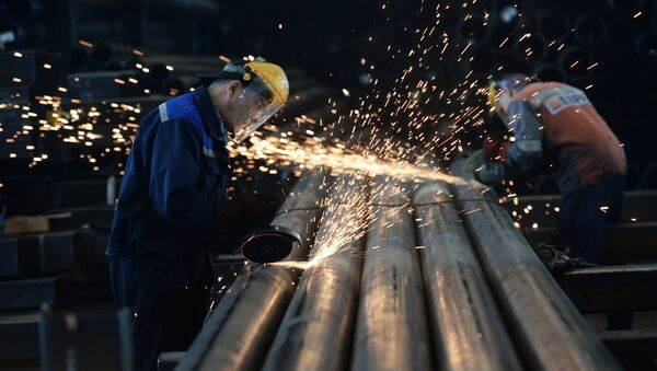 Промышленно-металлургический холдинг - Sputnik Латвия