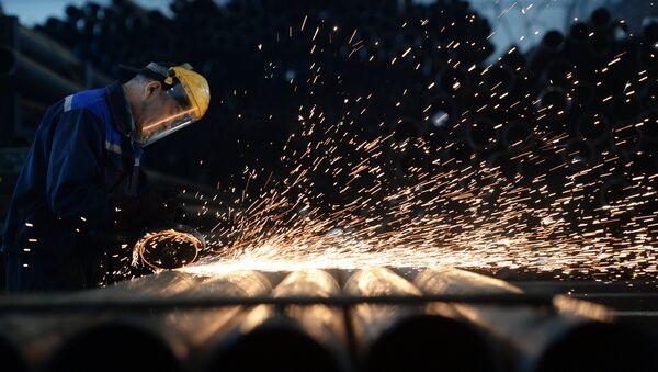 Промышленно-металлургический холдинг - Sputnik Latvija
