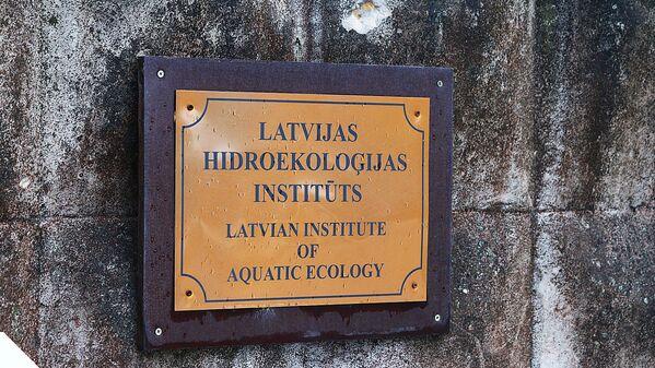 Latvijas Hidroekoloģijas institūta plāksnīte - Sputnik Latvija