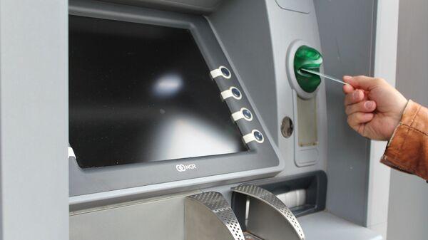 Банкомат - Sputnik Латвия