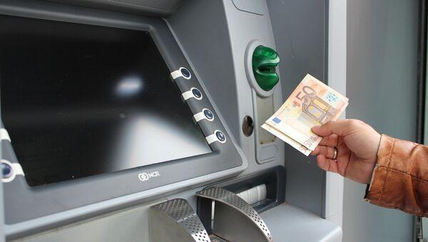 Банкомат - Sputnik Latvija