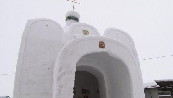 Снежный храм в Омской области - Sputnik Латвия