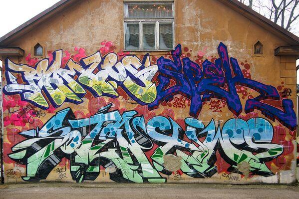 Grafiti Tallinas ielās - Sputnik Latvija
