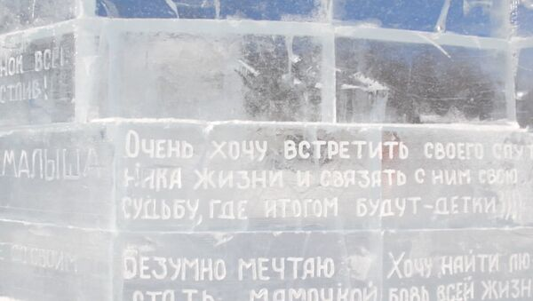 Ледяная библиотека чудес на озере Байкал - Sputnik Латвия