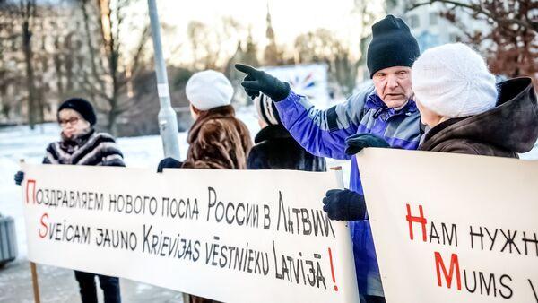 Рижане провели пикет дружбы перед посольством РФ - Sputnik Латвия