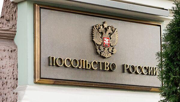 Табличка на здании Посольства РФ в Латвии на русском языке - Sputnik Латвия