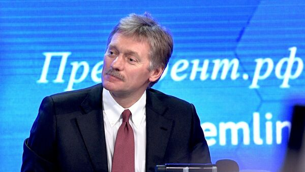 Двенадцатая ежегодная большая пресс-конференция президента РФ Владимира Путина - Sputnik Латвия