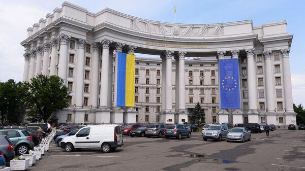 Здание МИДа Украины - Sputnik Latvija