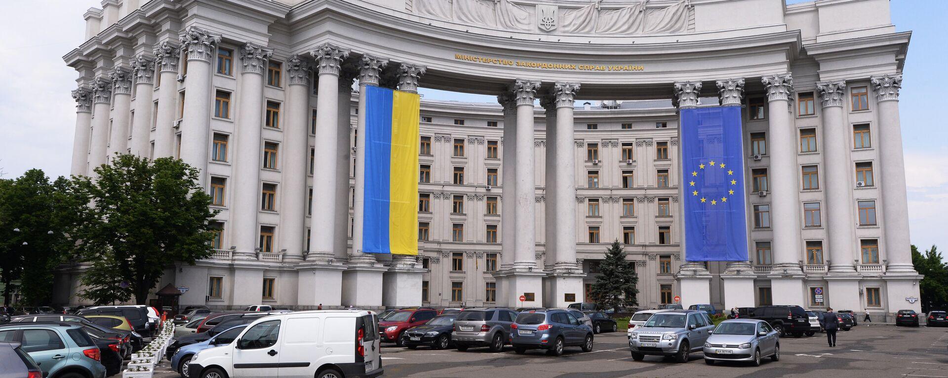 Здание МИДа Украины - Sputnik Латвия, 1920, 27.08.2020