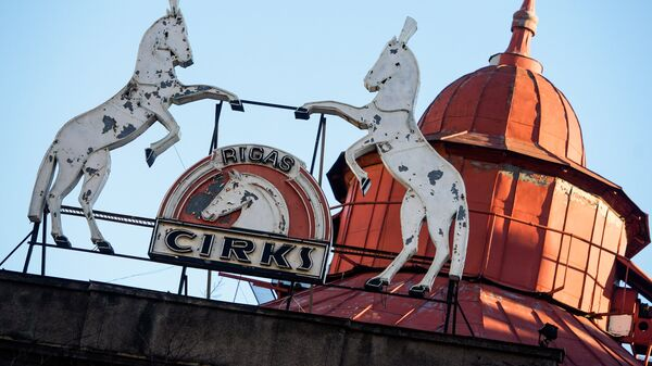 Рижский цирк, фасад - Sputnik Латвия