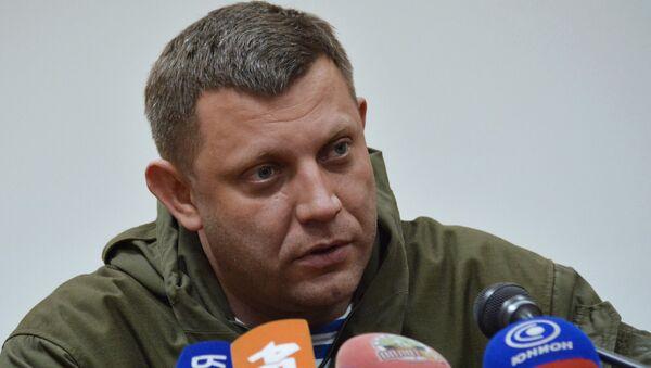 Глава ДНР Александр Захарченко на пресс-конференции в Донецке - Sputnik Latvija