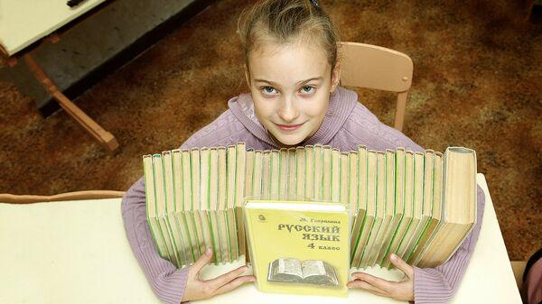 Девочка с учебниками русского языка - Sputnik Латвия