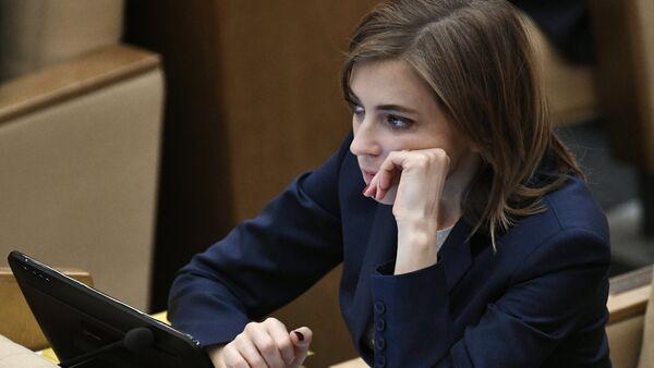 Зампредседателя комитета Государственной Думы РФ по безопасности и противодействию коррупции Наталья Поклонская - Sputnik Латвия