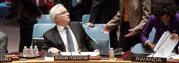 Vitālijs Čurkins un Samanta Pauere ANO Drošības Padomē. Foto no arhīva - Sputnik Latvija