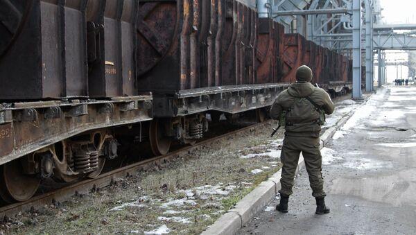DTR karejvis rūpnicas teritorijā Doņeckā - Sputnik Latvija