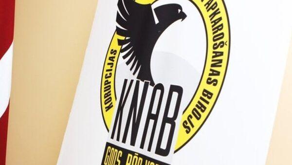 Логотип KNAB - Sputnik Латвия
