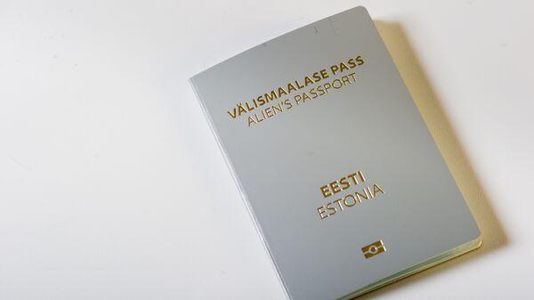 Серый паспорт негражданина Эстонии - Sputnik Latvija