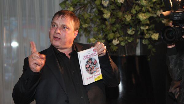 Андрей Разин Ласковый май, архивное фото - Sputnik Латвия