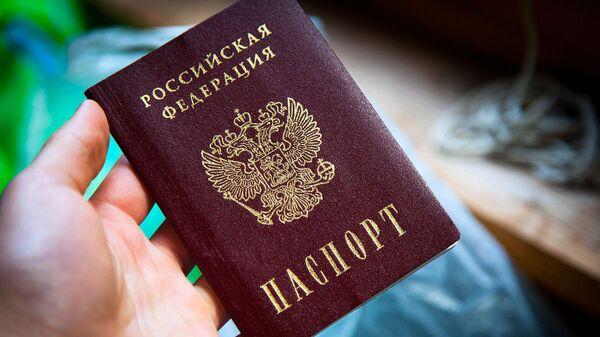 Паспорт гражданина РФ  - Sputnik Latvija