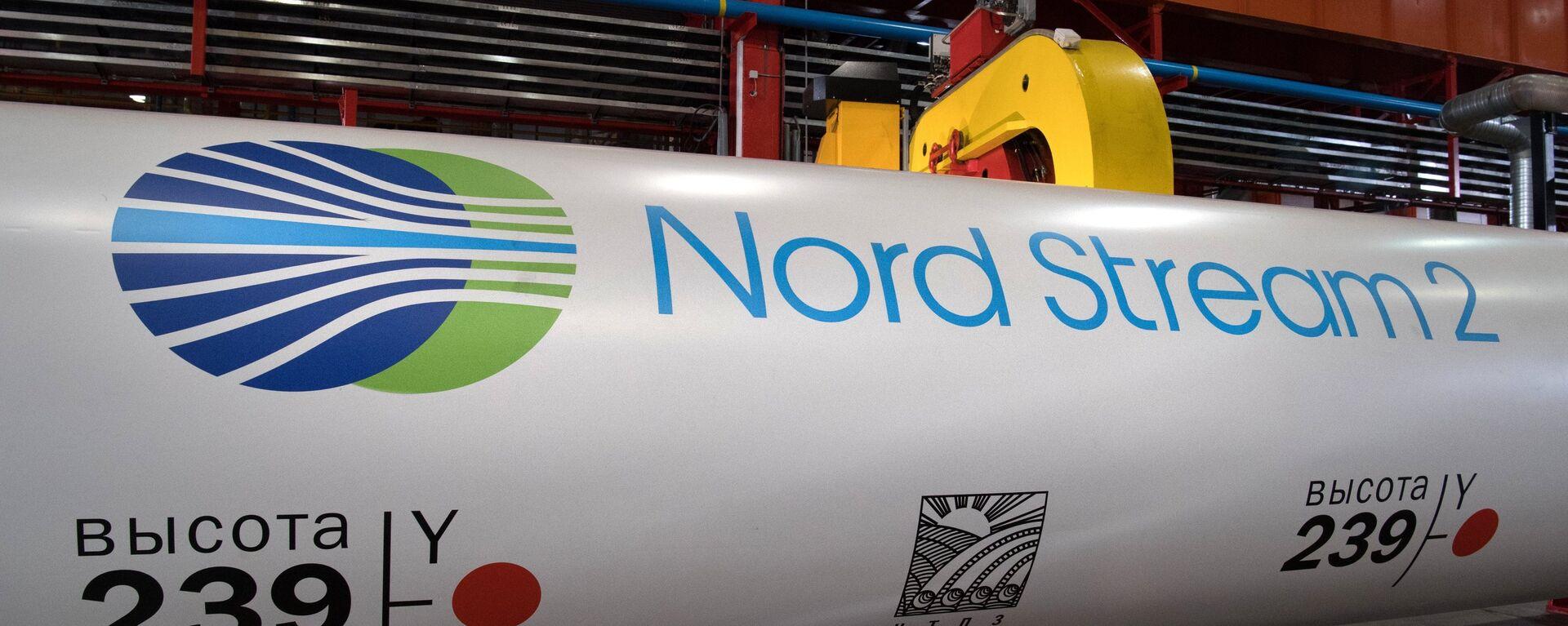 Nord Stream 2 caurule  - Sputnik Latvija, 1920, 02.10.2021