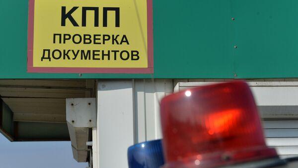 Контрольно-пропускной пункт на погранпереходе Григоровщина белорусско-латвийской границы - Sputnik Латвия