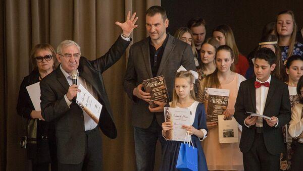 Михаил Казиник с лауреатами конкурса Восходящие звезды – 2017 - Sputnik Латвия