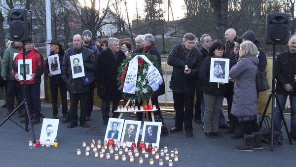 SS leģionāru upuru pēcteči organizējuši protesta akciju Rīgā. - Sputnik Latvija