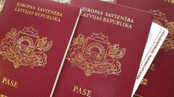 Латвийский паспорт - Sputnik Латвия