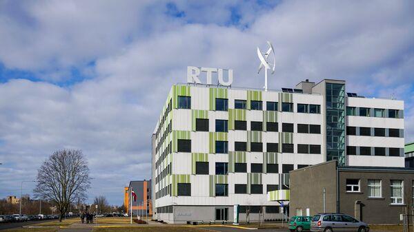 Ķīpsala, Rīgas Tehniskās universitātes ēku komplekss - Sputnik Latvija