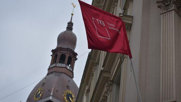 Флаг компании Trasta Komercbanka - Sputnik Латвия