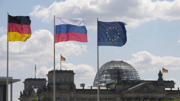 Флаги Германии, России и ЕС - Sputnik Latvija