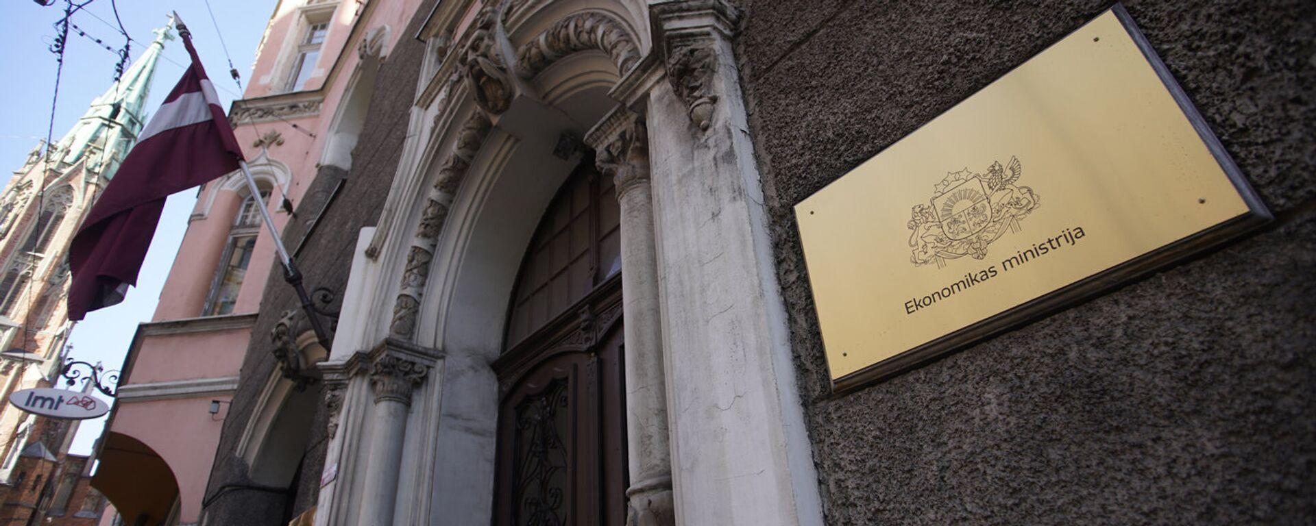 Здание Министерства экономики Латвии - Sputnik Латвия, 1920, 02.07.2021