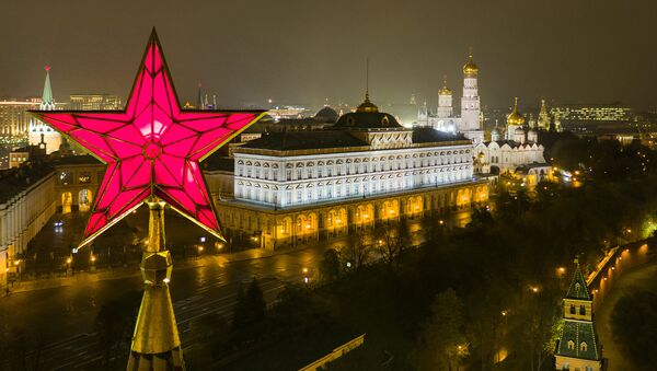 Maskavas Kremlis - Sputnik Latvija
