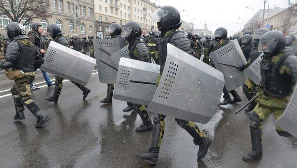 Акция День Воли в центре Минска - Sputnik Латвия