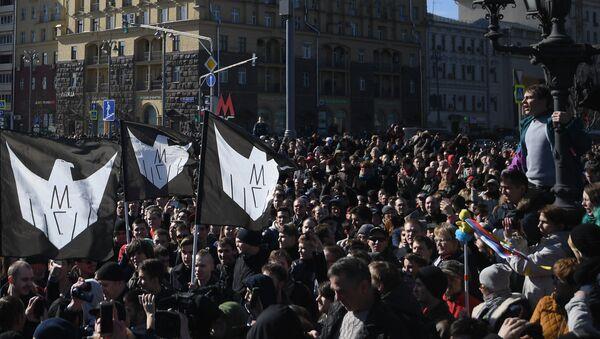 Несанкционированная акция в Москве против коррупции - Sputnik Latvija